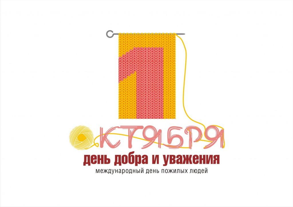 1-oct_Logo_221