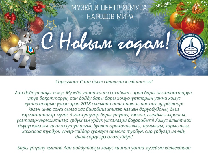 открытка новый год1